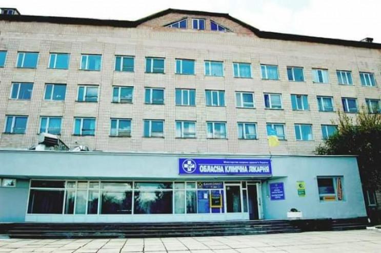 Заступників головного лікаря Рівненської…