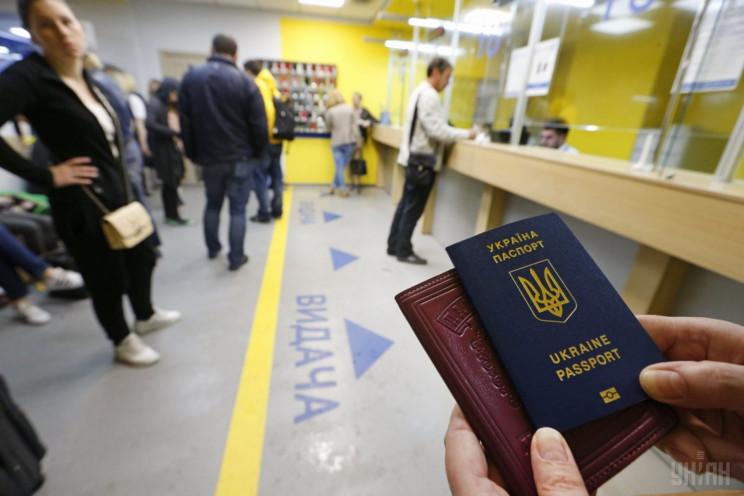 Потрібен паспорт: Українцям пояснили нов…