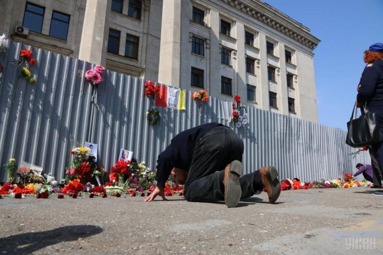 """На Куликовому полі в Одесі """"вшановувачі…"""