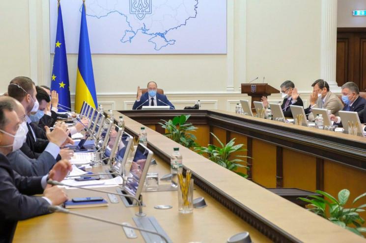 Уряд Шмигаля продовжив карантин до 22 тр…