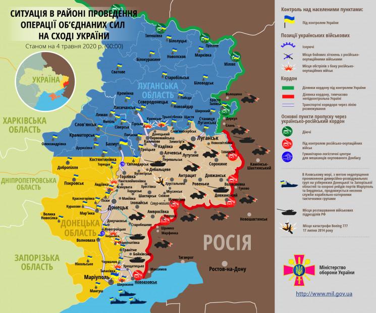 В ООС 11 обстрілів за добу: Біля Кримськ…