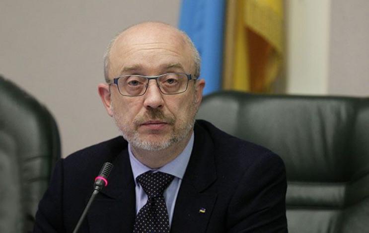 Резніков стане заступником голови україн…