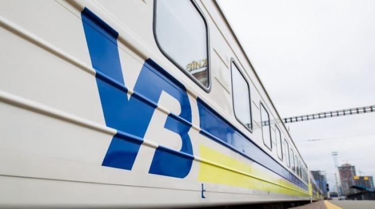 Як Укрзалізниця відновлюватиме рух потяг…