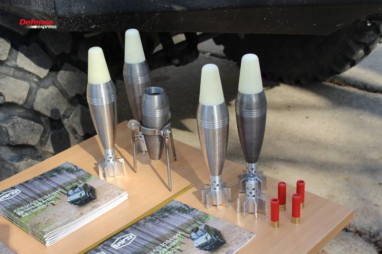 В Украине запатентовали бесшумный миноме…