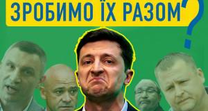 Партия мэров: VIP-агитаторы, тень Ахмето…