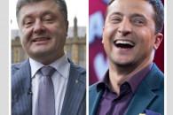 Кандидати-гумористи: ТОП-10 кращих жарті…