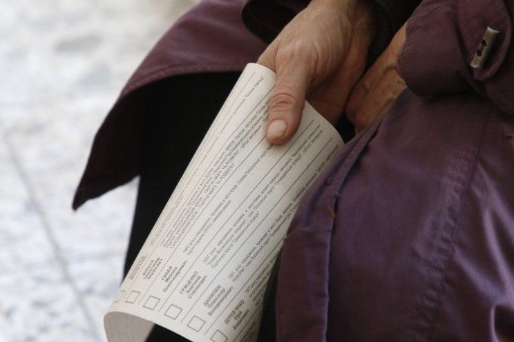 Справочник избирателя: Можно ли голосова…