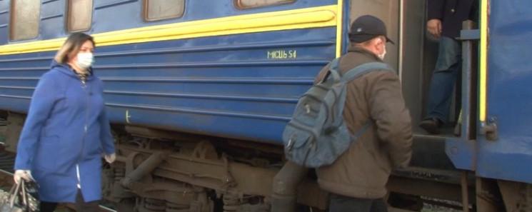 Як відновлюватимуть роботу потяги та інш…