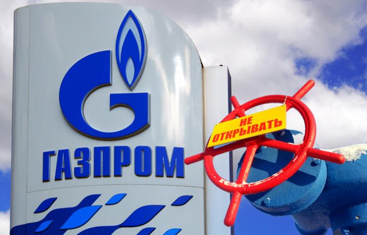 """""""Газпром"""" на межі банкрутства: Чому злам…"""