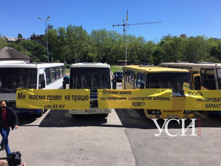 В Одесі перевізники протестували під ОДА…