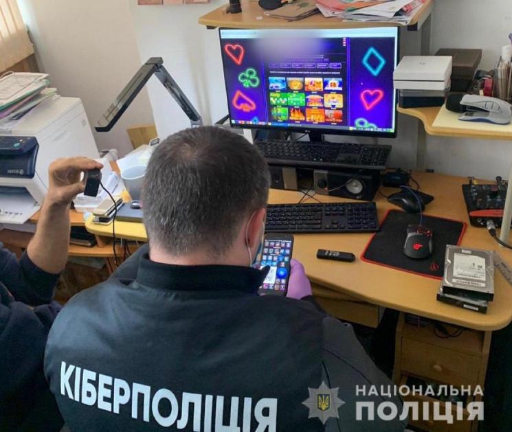 Кіберполіцейські спіймали на Одещині орг…