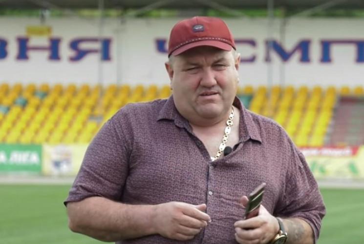 Кинуть Папу: Как в украинском футболе на…