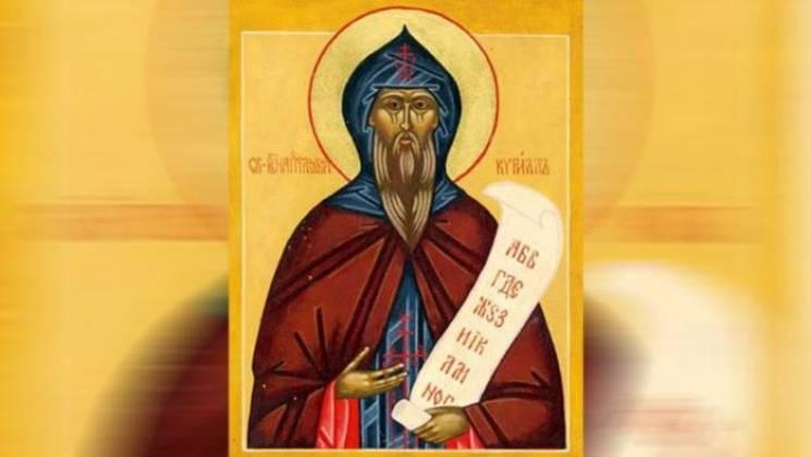 Іменини Кирила: Привітання, смс і листів…
