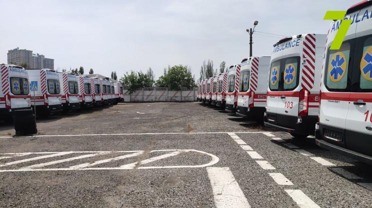 В Одесу прибули скандальні 85 карет швид…