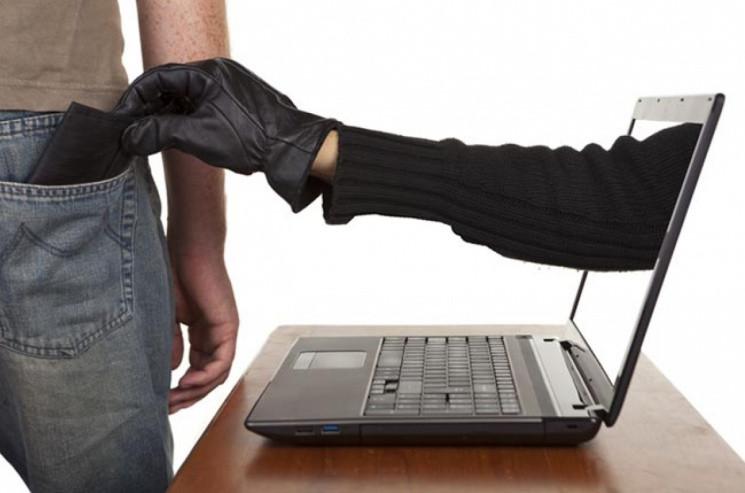 Сумські копи викрили банду інтернет-шахр…