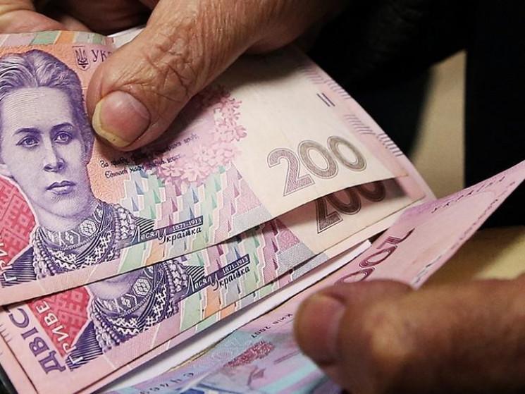 Обмін грошей: В Херсоні шахрайки забрали…
