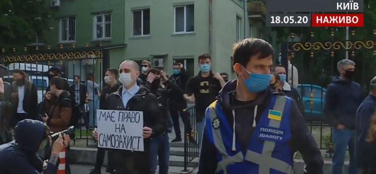 Под СБУ собрался митинг в поддержку Стер…