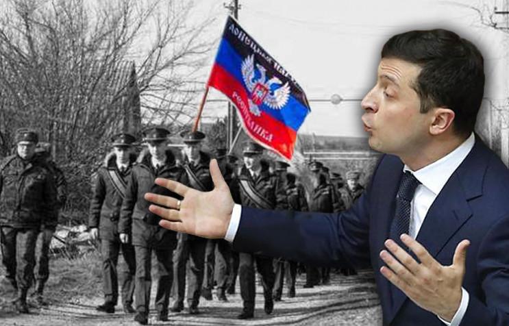 Мир на Донбасі: Для чого переселенці в Т…