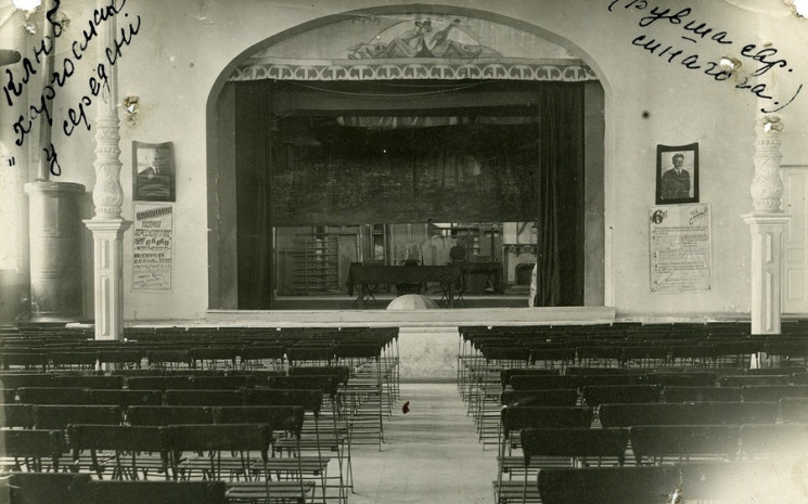 У мережі з'явилося давнє фото синагоги в…