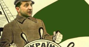 Рік Зеленського: Чому українці вважають,…