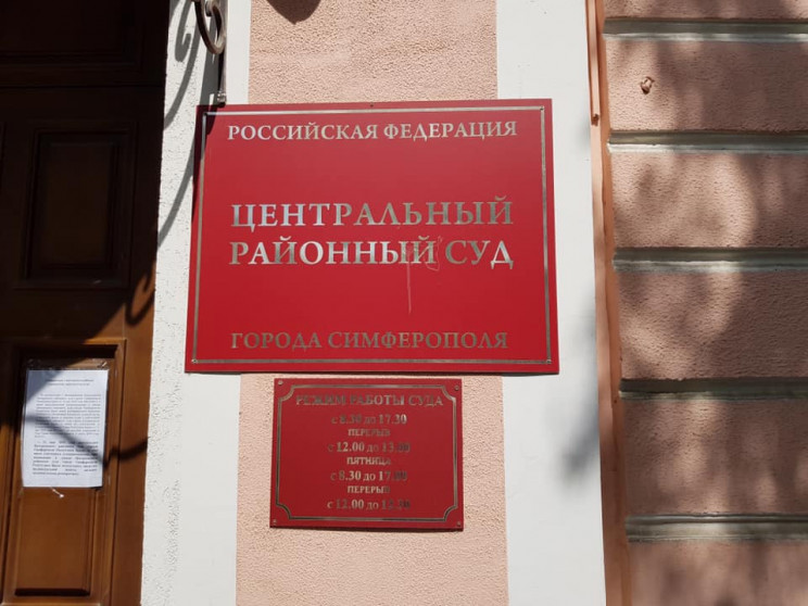 Окупанти вимагають доправити в Крим Бекі…
