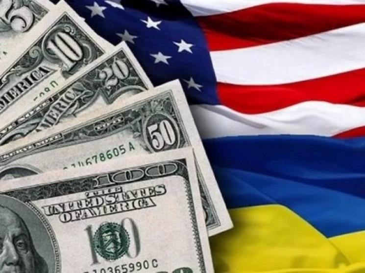США дали Україні $15,5 млн на війну з ко…