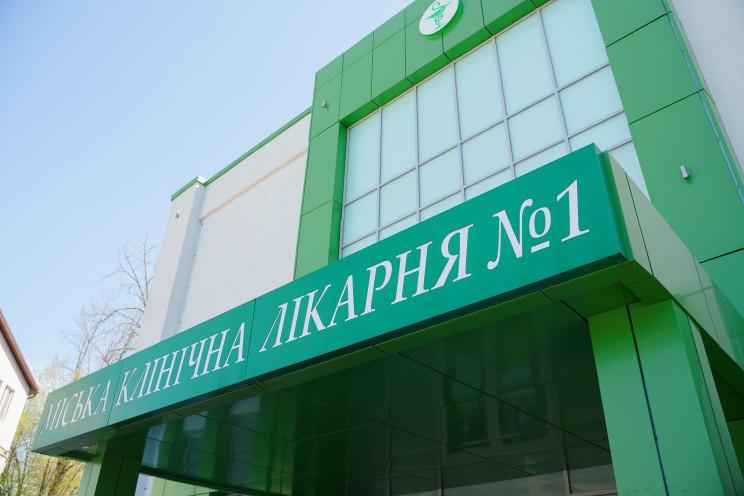 У вінницькій лікарні №1 збільшать кількі…