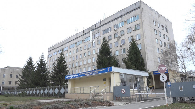 У Харкові у військовому шпиталі залишают…