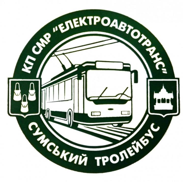 """У КП """"Електротранс"""" призначили в.о. дире…"""