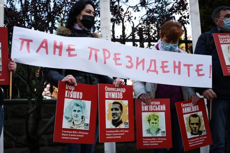 Родственники политзаключенных Кремля пик…