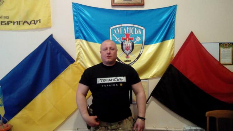 Милиционер из Луганска, побывал в плену…