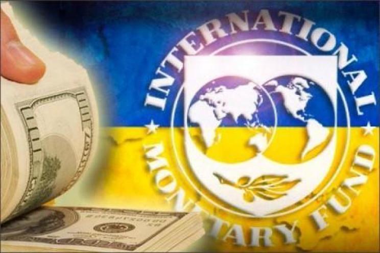 Україна попередньо домовилася з МВФ про…