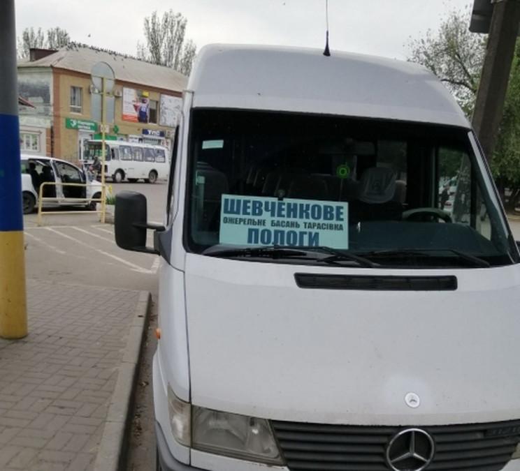 """У Запорізькій області """"ожили"""" автовокзал…"""