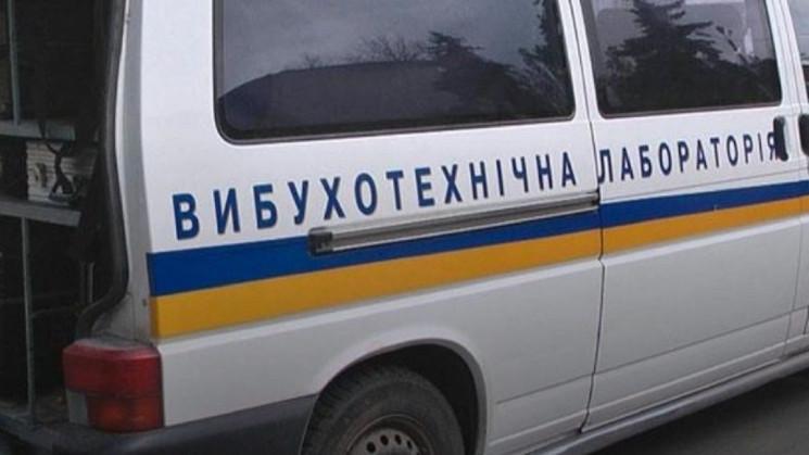 """В Херсоне из """"заминированного"""" гипермарк…"""