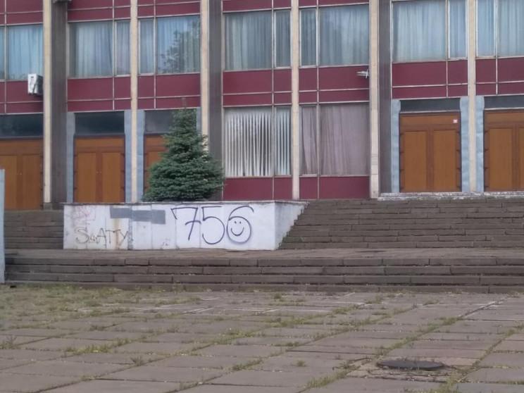 """У Запоріжжі палацу культури """"Дніпроспецс…"""