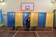 Как во Львове выбирают Президента (ФОТОР…