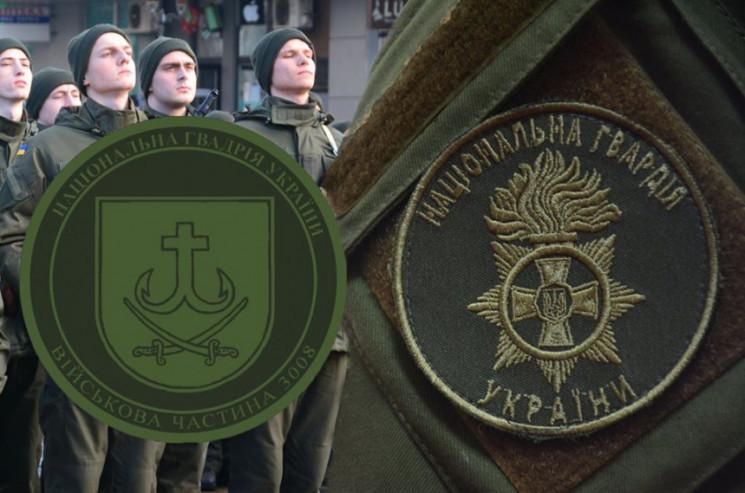 У Вінниці на вулиці знайшли військового…