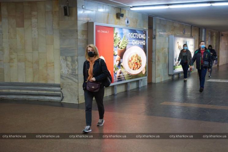 Кількість пасажирів у харківській підзем…