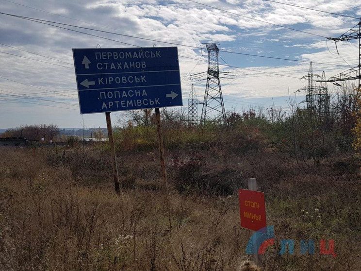 ОБСЄ підтвердила повідомлення про 9 жерт…