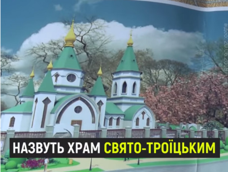 У Слов'янську зводять перший храм ПЦУ, з…