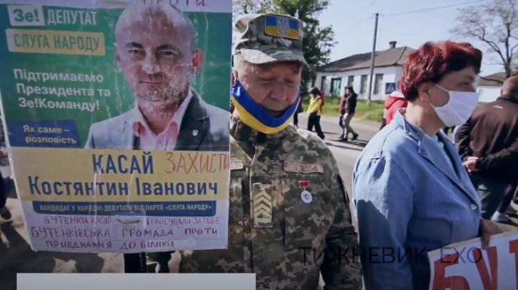 На Полтавщині протестують проти ліквідац…