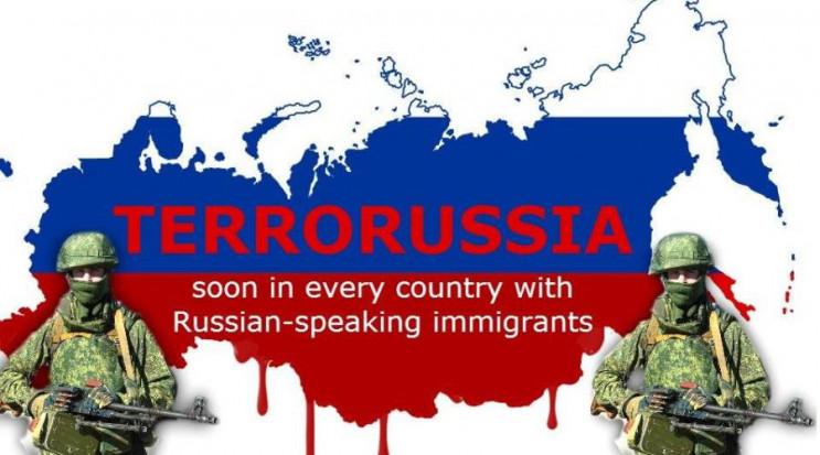 Росія не заперечує проти верховенства за…