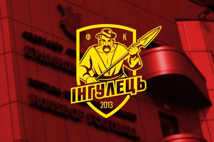 Український футбольний клуб епатажного п…
