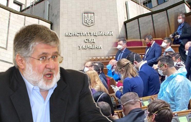Коломойский не сдается: Помешает ли Конс…