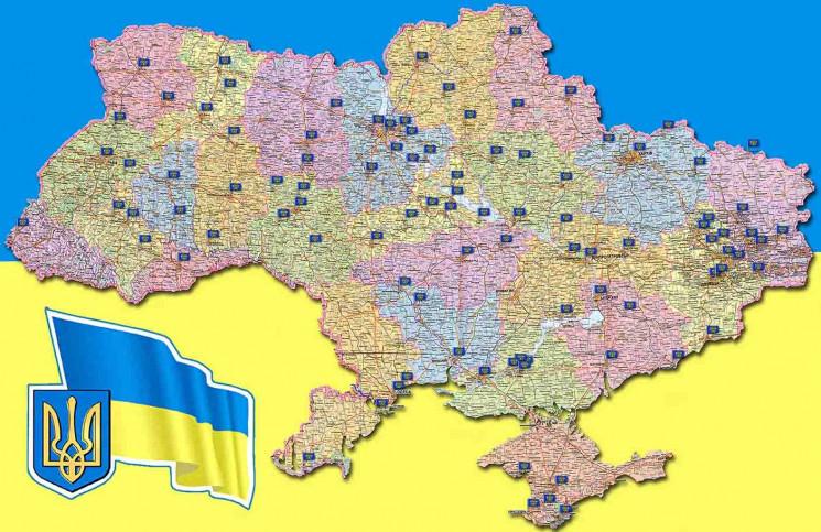 """Карта України буде """"перекроєна"""": У Зелен…"""