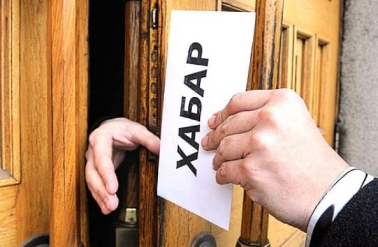 Чиновник з Тернопільщини за хабар заплат…