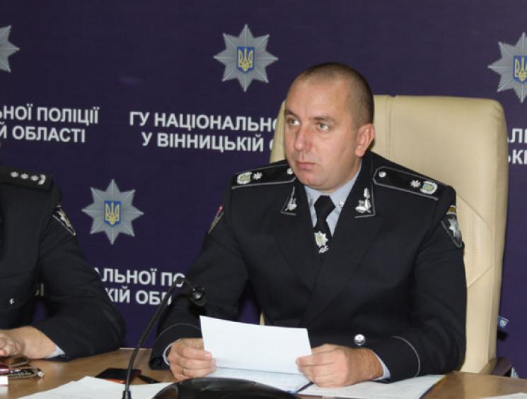 Начальника поліції Вінниччини Педоса від…