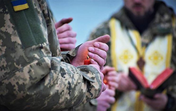 На Прикарпатті військові капелани отрима…