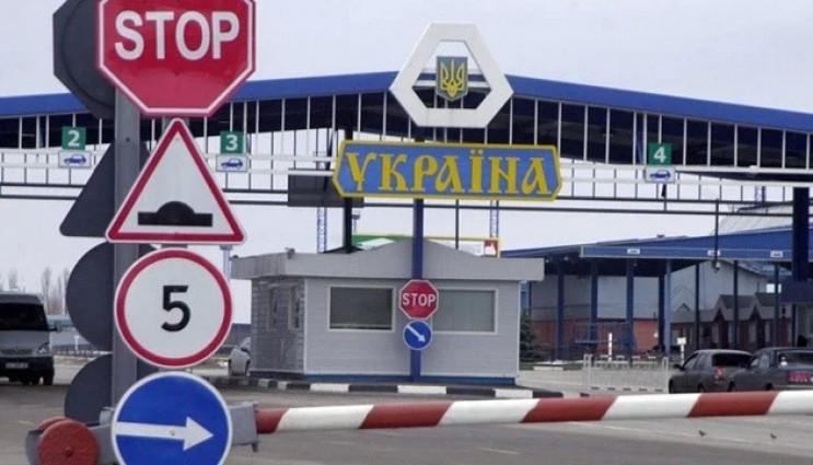 Україна готується до зняття заборони на…