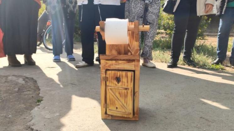 В Енергодарі жителі вийшли на протест че…
